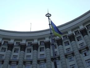 Кабмин поручил НКРС провести тендер на выдачу лицензий для 3G