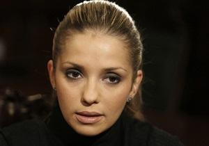 Дочь Тимошенко выступит на конгрессе ЕНП вместо матери