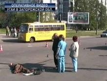 В Запорожье на остановке Жигули насмерть сбили женщину