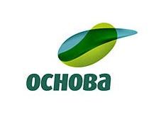 Рост украинского страхового рынка в 2008 году составит около 2 млрд. грн. – Татьяна Сысоева, председатель правления СК «Основа»