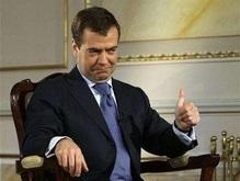 Медведев: Славу Богу, мы живем в свободном обществе