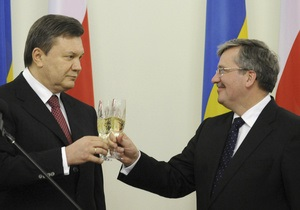 Янукович в Польше: Мы решили не вспоминать исторические обиды, а заложить фундамент новой Европы
