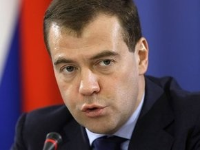 Медведев вручил госпремии авторам программы Смешарики и создателю Лаборатории Касперского