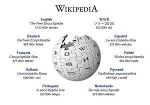 Студенты университетов будут писать статьи в Wikipedia за зачеты