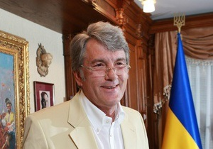 Генпрокуратура не нашла оснований для возбуждения дела против Ющенко