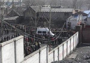 152 горняка оказались под завалами шахты в Китае