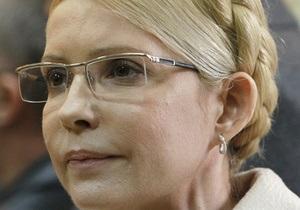 В Минздраве подтвердили информацию об обследовании Тимошенко