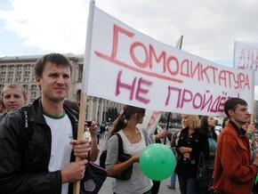 Фотогалерея: Карнавалом по гомодиктатуре. Антигей-парад в Киеве