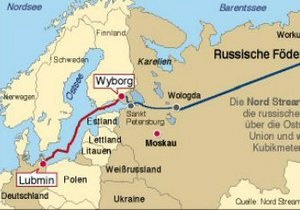 Путин торжественно запустил Северный поток