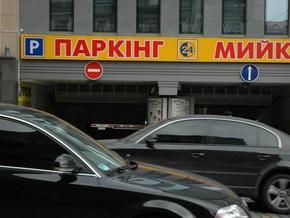 Киевские стоянки обустроят местами для машин людей с ограниченными возможностями