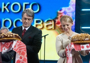 Ющенко сегодня откроет фабрику на Волыни, а Тимошенко передаст автобусы Ровенской области