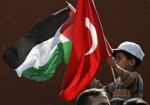 Турция отзывает посла из Израиля и требует созвать Совбез ООН