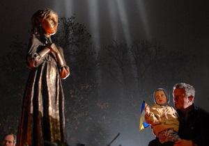 Наливайченко назвал окончательное число человеческих потерь от Голодомора в Украине