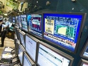 Обзор рынков: Биржи США упали