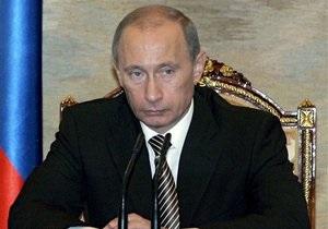 Новости России - Путин запретил членам правительства иметь банковские счета за рубежом