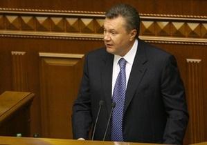 Янукович репетирует инаугурацию