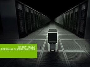 Nvidia создала персональный суперкомпьютер