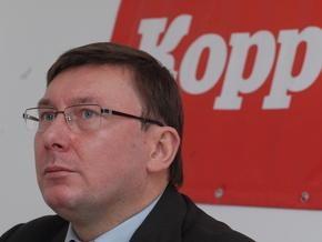 Луценко готов извиниться перед Колесниковым