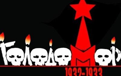 Известный политолог: Голодомор 1932-33 годов не был геноцидом