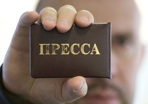 Власти требуют от главредов СМИ письменно сообщать о смене политических взглядов