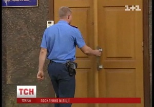На Пасху правопорядок в Украине будут обеспечивать 30 тысяч милиционеров