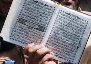 Пресса: Спонсором акции по раздаче экземпляров Корана могла быть Саудовская Аравия