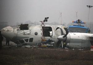 Авиакатастрофа в Донецке. Фоторепортаж с места крушения Ан-24