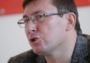 Луценко назвал снос палаток на Майдане  ночной местью  регионалов
