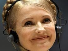 Тимошенко поведала, чем будет заниматься в будущем