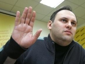 УП: В Хорватии после футбольного матча полиция задержала Каськива