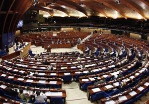 В проект резолюции ПАСЕ по Украине внесены поправки, в том числе о возможных санкциях