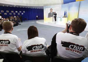 ЗН: США обеспокоены давлением на СМИ в Украине