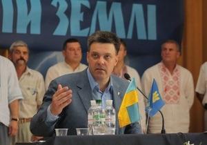 ВВС Україна. Свобода на выборах:  спецназ оппозиции