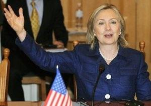 Клинтон приветствует желание Украины сбалансировать отношения с США, ЕС и Россией