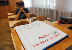 Исследование: Внешнее тестирование объективнее школьных экзаменов
