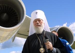 Янукович присвоил главе УПЦ МП звание Героя Украины