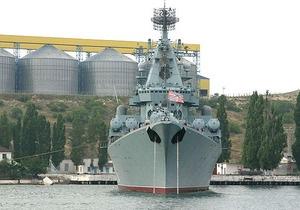Украинские и российские дипломаты поговорили о судьбе Черноморского флота