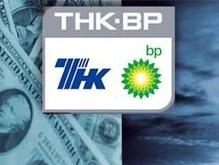 ТНК-ВР предъявили многомиллиардные налоговые претензии