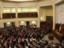 Верховная Рада поделила комитеты