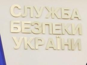 Подполковника СБУ задержали за сбыт наркотиков (обновлено)
