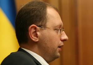 Яценюк требует у СБУ объяснений по скандалу с немецким экспертом