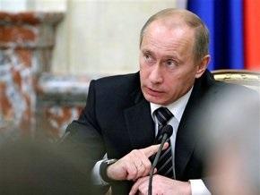 Путин: Большинство стран признало, что войну в Южной Осетии спровоцировала Грузия