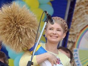 Тимошенко: В этом году мы собрали рекордный урожай