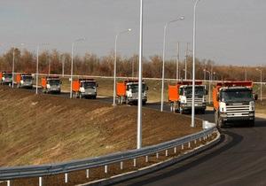 Девять километров объездной дороги вокруг Донецка обойдутся госбюджету в 600 млн гривен