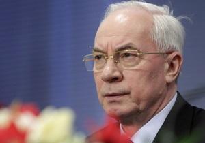 Украина примет всех желающих наблюдать за выборами - Азаров