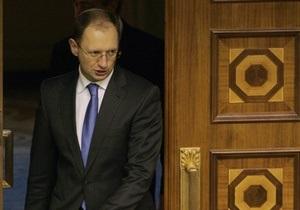 Яценюк назвал фарсом проведение Дня оппозиции: Лучше отправить депутатов на общественные работы