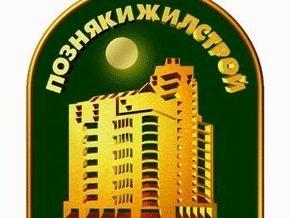 Корпорация  Познякижилстрой  предлагает на продажу современный бизнес-центр