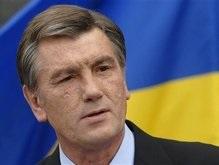 В интернете стартовал конкурс вопросов Виктору Ющенко