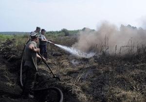 Сегодня на юге и востоке Украины сохранится чрезвычайная пожарная опасность