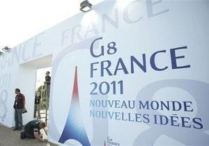 Во Франции открывается саммит Большой восьмерки